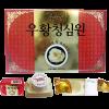 An cung ngưu hoàng hoàn Hàn Quốc