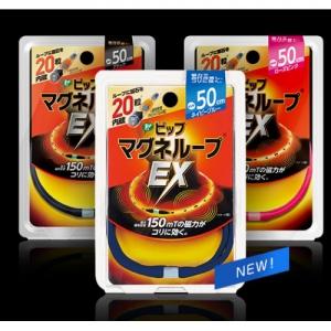 Vòng điều hòa huyết áp Nhật Bản
