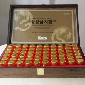 An cung ngưu hàng hoàn Hàn Quốc hộp gỗ 60 viên